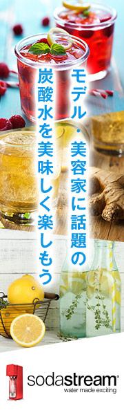 炭酸水メーカー「SodaStream」