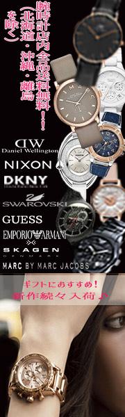 腕時計 ギフト プレゼント メンズ レディース
