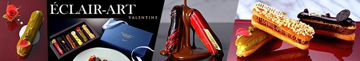 三ッ星シェフ熟練ショコラティエが創造する贅沢チョコ