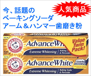 人気商品ベーキングソーダ アーム&ハンマー歯磨き粉