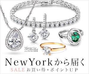 New Yorkから届く SALE お買い得&ポイントUPも!