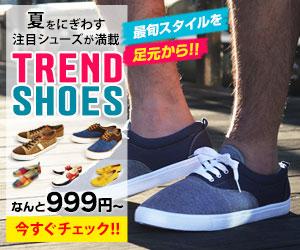 \靴SALE/新作ビジネス,スニーカー勢揃い