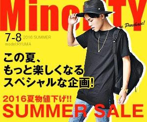 2016夏物値下げ!SUMMER SALE!
