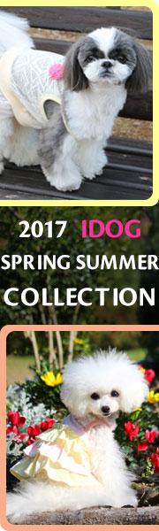 春夏ウェア新作UP犬の服iDog