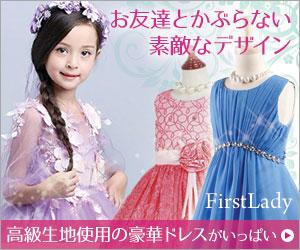 素敵な子供ドレス 発表会ウェディングクリスマス