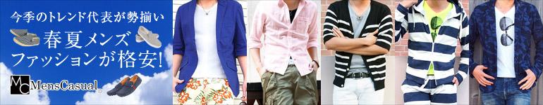 春夏人気メンズファッションシャツパーカー