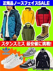 \当店最大のスーパーSALE/