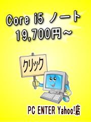 PC ENTER