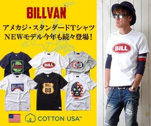 BILLVAN 2016Tシャツコレクション