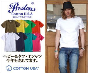 プレストンズTシャツコレクション