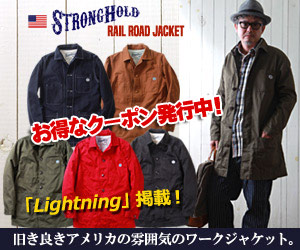 2016STRONG HOLDコレクション